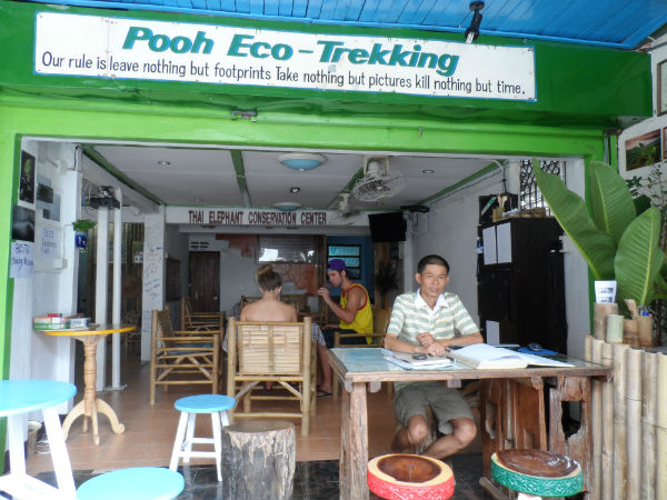 Pooh Eco-Trekking the first office