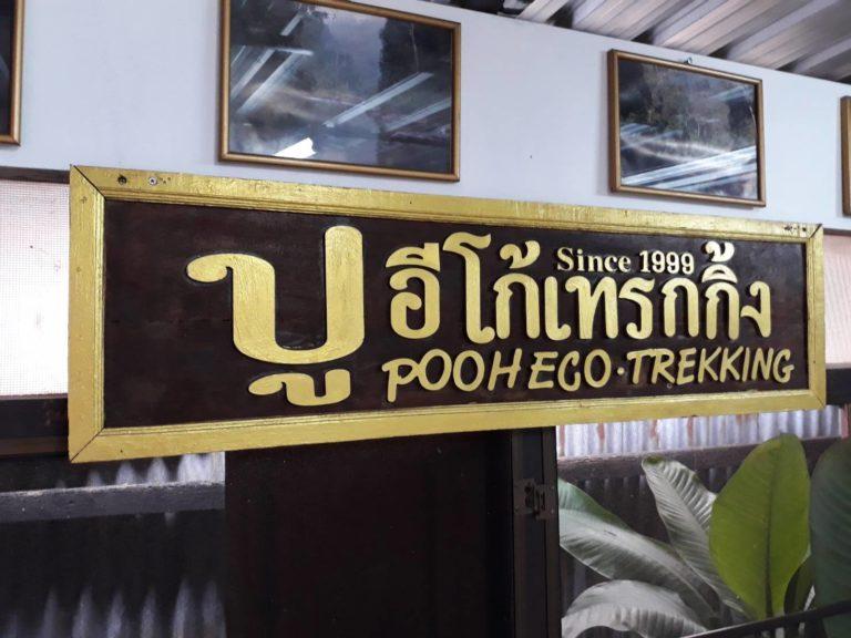pooh eco-trekking-chiangmai (3)